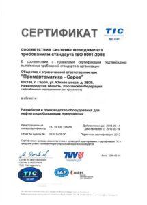 KMBT_C224e Q76