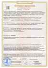 Small_sertifikaciya_and_deklarirovanie